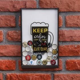 Копилка для пивных крышек 'Drink beer' Ош