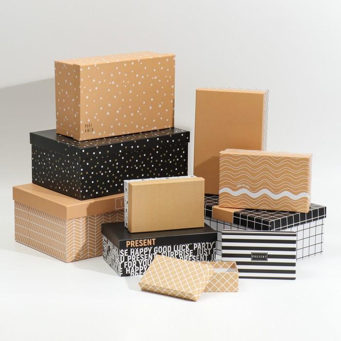 Набор подарочных коробок 10 в 1 «Универсальный», 32.5 × 20 × 12.5‒12 × 7 × 4 см