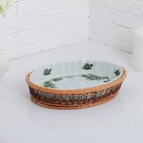 Блюдо, 29,5 × 22.5 × 6 см, керамика, ротанг