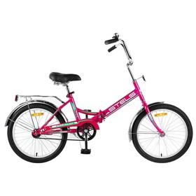 Велосипед 20' Stels Pilot-410, Z011, цвет малиновый, размер 13,5' Ош