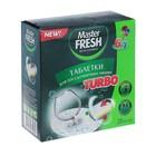 Таблетки для посудомоечной машины TURBO Master FRESH  в 1, 28 шт