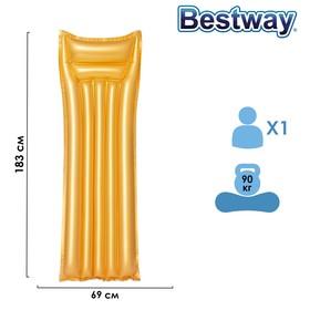 Матрас для плавания «Золото», 183 х 69 см, 44044 Bestway Ош