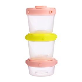 Набор контейнеров для хранения, 3 шт., цвет МИКС Ош