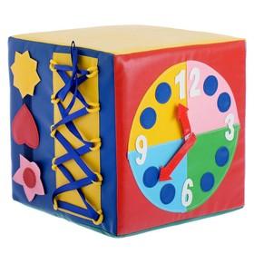 Бизикубик развивающий тактильный «Часики», 30 × 30 см, по методике Монтессори Ош