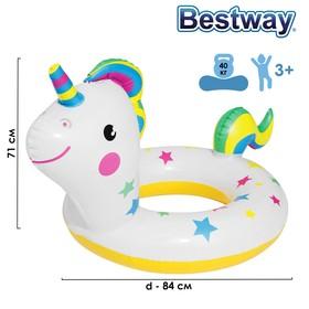 Круг для плавания «Животные», от 3-6 лет, МИКС, 36128 Bestway Ош