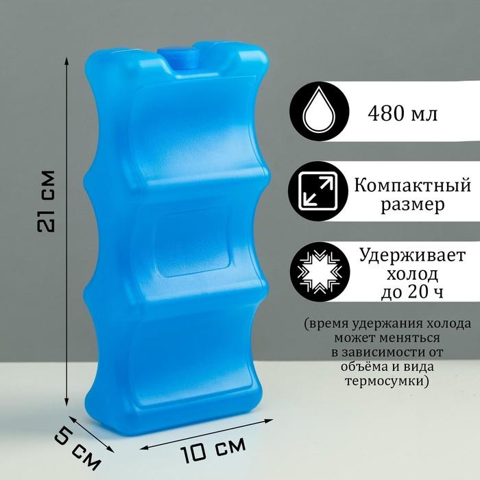 """Аккумулятор холода """"Мастер К."""", 480 мл, гранулы, цвет синий"""