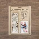 """Набор подарочный """"Защитнику"""": домино и карты, 15х21.5 см - Фото 2"""