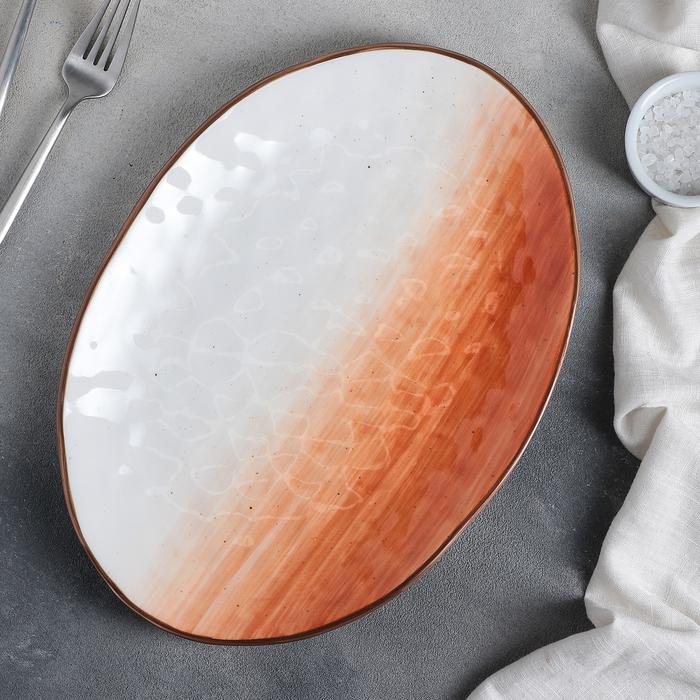 Блюдо Доляна «Юпитер», 31,5×22 см