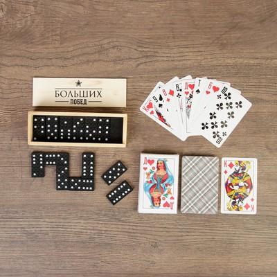 """Набор подарочный """"Больших Побед!"""": домино и карты, 15х21.5 см"""