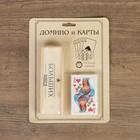 """Набор подарочный """"Больших Побед!"""": домино и карты, 15х21.5 см - Фото 2"""