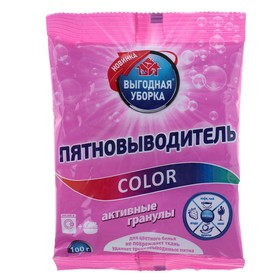 Пятновыводитель для белья «Выгодная уборка» Color, 100 г. Ош