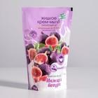 Жидкое крем-мыло «Для всей семьи» питательное Инжир и йогурт, 500 мл.