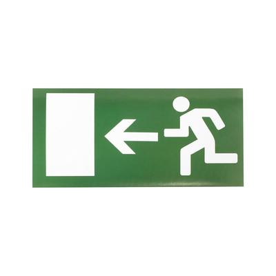 """Наклейка знак """"Выход"""", левый, 20х10 см"""