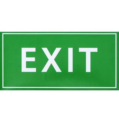 """Наклейка знак """"EXIT"""", 20х10 см"""