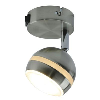 Светильник VENERD 1x5Вт LED серебро