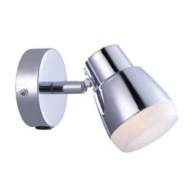 Светильник CUFFIA 1x5Вт LED хром