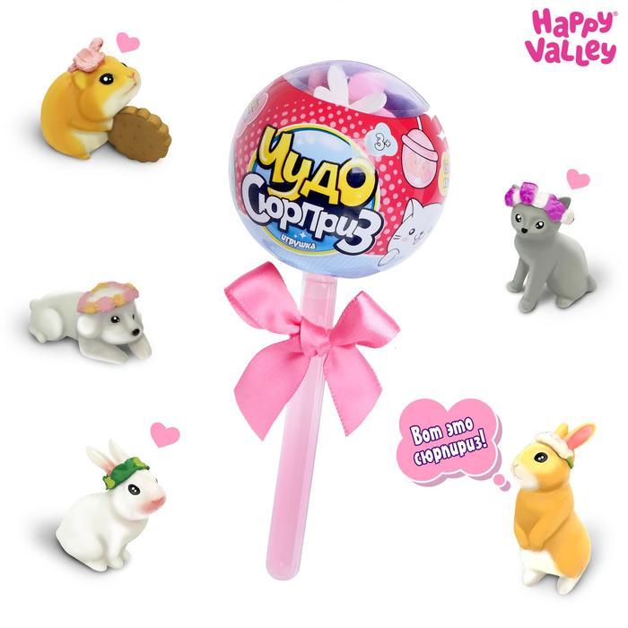 Игрушка на палочке «Чудо-сюрприз: зайчики», цвета пластика МИКС