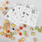 Игра «Съедобное-несъедобное» - Фото 6