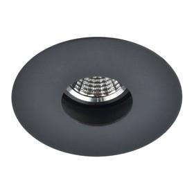 Светильник встраиваемый ACCENTO, 50Вт, GU10, G5,3, d=73мм, цвет чёрный