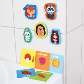 Набор игровой развивающий «Лесные друзья», 10 предметов: 5 игрушек из EVA + 5 карточек Ош