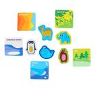 Набор игровой развивающий «Животные», 10 предметов: 5 игрушек из EVA + 5 карточек