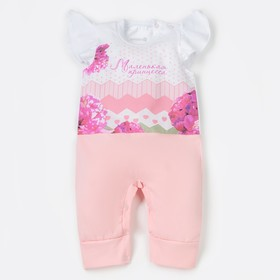 """Комбинезон Крошка Я """"Маленькая принцесса"""" рост 62-68 см, (р-р 22), розовый"""