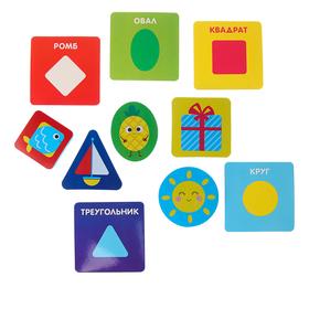 Набор игровой развивающий «Изучаем формы», 10 предметов: 5 игрушек из EVA + 5 карточек Ош