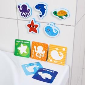 Набор игровой развивающий «Морские друзья», 10 предметов: 5 игрушек из EVA + 5 карточек Ош