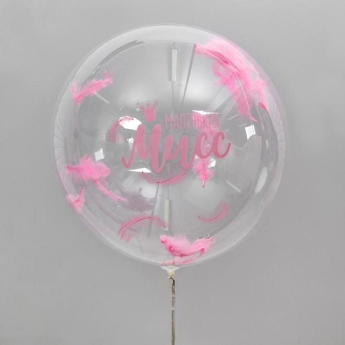 """Воздушный шар «Маленькая мисс», 18"""", прозрачный, с перьями"""