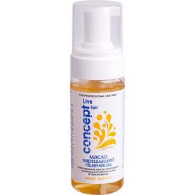Гидрофильное масло зародышей пшеницы Concept для нормальных и тонких волос, 145 мл