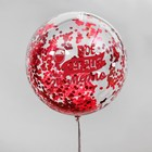 """Воздушный шар """"Сердце замерло"""", 18"""", с конфетти, наклейка, красный"""