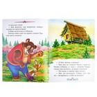 Набор персонажей сказки «Заюшкина избушка» - Фото 6