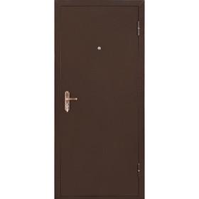 Дверь входная СПЕЦ BMD итальянский орех/антик медь 2050х950 (правая)