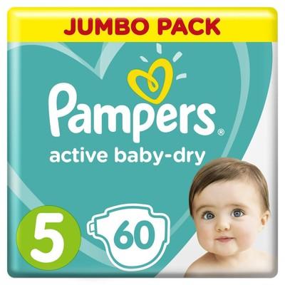 Подгузники Pampers Junior (11-16 кг), 60 шт - Фото 1