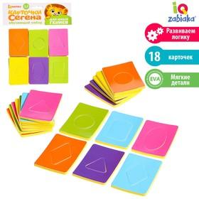 Обучающий набор «Карточки Сегена. Простые цвета», 18 карточек, материал EVA