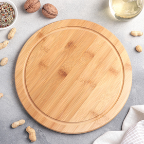 Блюдо для подачи, d=25,5 см