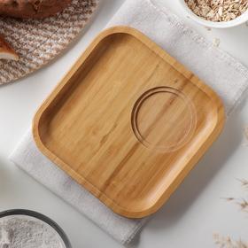 Блюдо квадратное для подачи, 17,5×17,5 см