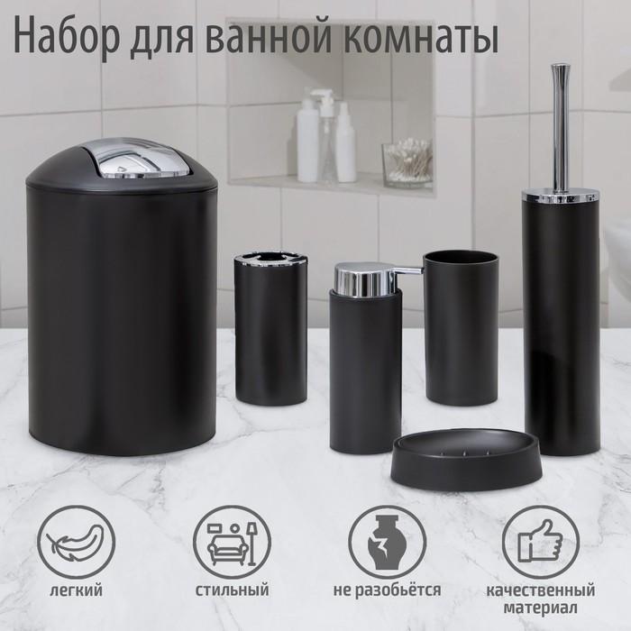 Набор для ванной «Сильва», 6 предметов, цвет чёрный