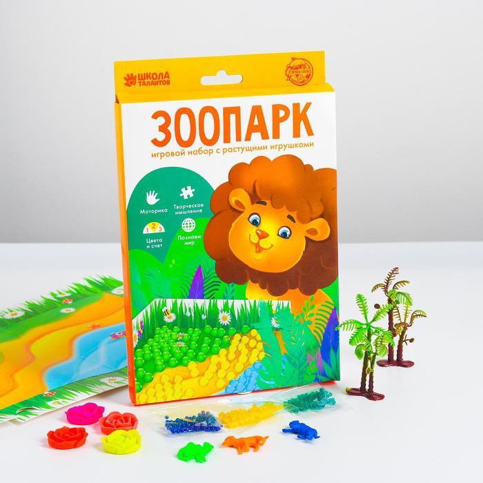 Тактильная коробочка Создай свой зоопарк, с растущими игрушками