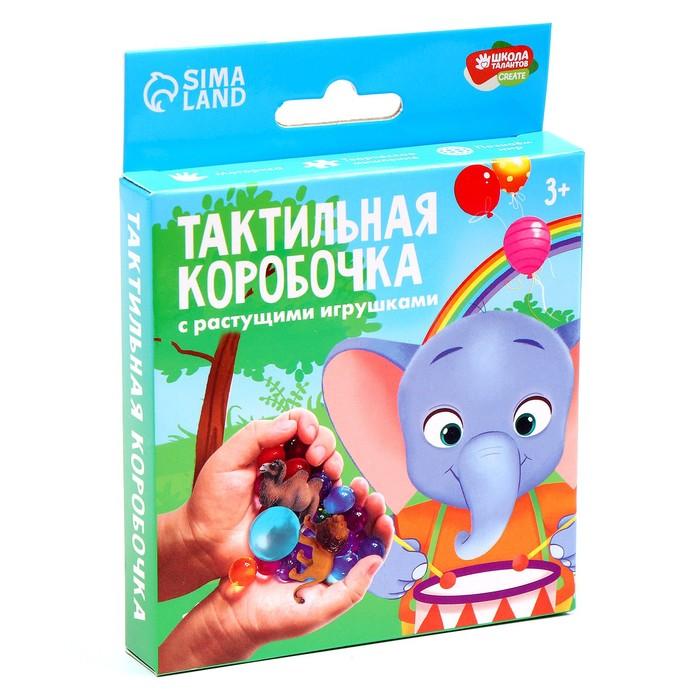 Тактильная коробочка Приключения в зоопарке, с растущими игрушками