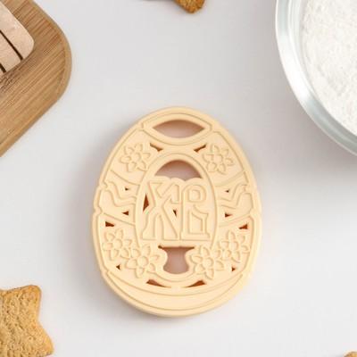 Форма для вырезки теста Леденцовая фабрика «Пасхальное яйцо», 8,5×6,8 см - Фото 1