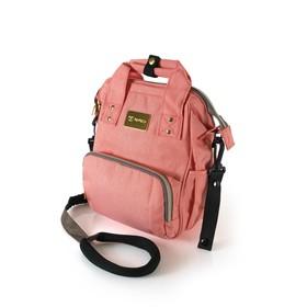 Рюкзак для мамы F2, цвет розовый Ош