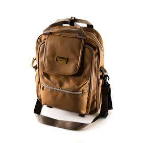 Рюкзак для мамы F4, цвет коричневый Ош