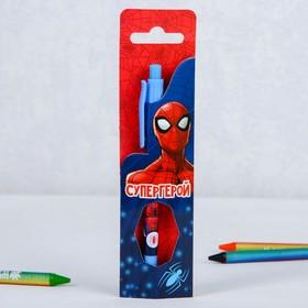 Ручка в конверте, Человек-паук