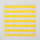 Салфетки бумажные «Полоски», набор 20 шт., 25х25 см, цвет песочный