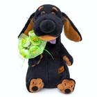 Мягкая игрушка «Ваксон» с букетом, 25 см