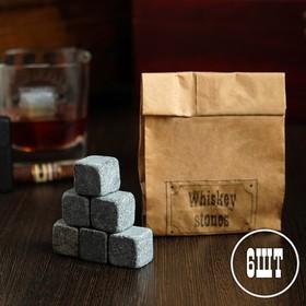 Камни для виски 'Whiskey stones', в крафт пакете, 6 шт Ош