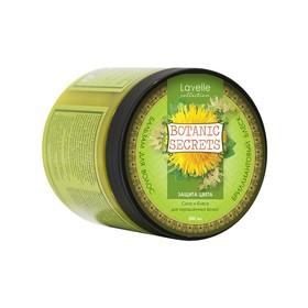 """Бальзам для волос Botanic Secrets """"Бриллиантовый блеск"""" 500 мл"""