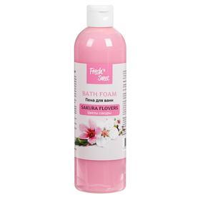 """Пена для ванн Fresh'nSweet """"Цветы сакуры"""", 500 мл"""