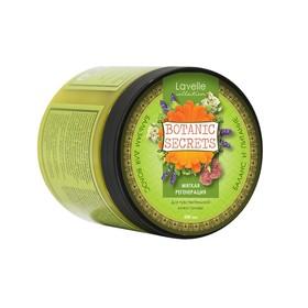 """Бальзам для волос Botanic Secrets """"Баланс и питание"""", 500 мл"""